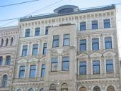 Офис Логмар в Санкт-Петербурге